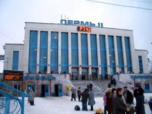 Perm, Rusia