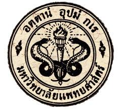 Mahidol University (Tailandia)