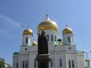 Rostov (Rusia)