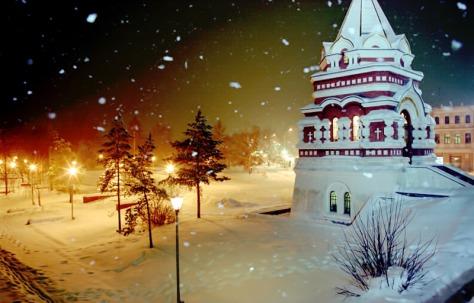 Omsk (Rusia)