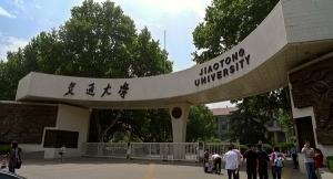 Xian_jiaotong_university1